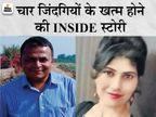 बहन और भांजे को जिंदा जलाने के आरोप में जेल से जमानत पर छूटे थे डॉक्टर दंपती, प्रेमिका का भाई जब भी इन्हें देखता खून खौल उठता, इसलिए दोनों को मार डाला|भरतपुर,Bharatpur - Dainik Bhaskar