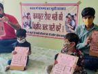 बेरोजगार कंप्यूटर शिक्षकों का जल्द भर्ती की मांग को लेकर 12 घंटे वर्चुअल धरना-प्रदर्शन, अभ्यर्थियों ने दिन भर ट्वीटर पर चलाया ट्रेंड|जयपुर,Jaipur - Dainik Bhaskar
