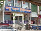 बेटे ने बताया- मां के जेवर और खेत बेचकर 7 लाख रुपए हॉस्पिटल में जमा कर दिए, अब और पैसे मांगा जा रहा है|कानपुर,Kanpur - Dainik Bhaskar