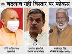 दत्तात्रेय होसबोले ने संगठन और सरकार की नब्ज टटोली, 4 दिन के मंथन में बदलाव नहीं विस्तार पर रहा फोकस|लखनऊ,Lucknow - Dainik Bhaskar