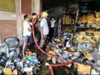 दमकल की दो गाड़ियों ने एक घंटे की मशक्कत के बाद काबू पाया, हजारों का नुकसान; कारणों का खुलासा नहीं अजमेर,Ajmer - Dainik Bhaskar