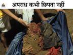 जिस देवर के प्यार में महिला ने 5 साल पहले पति की हत्या कर घर में दफनाया, अब उसी को बेटे के साथ मिलकर मार डाला, शव नदी किनारे फेंक दिया भोपाल,Bhopal - Dainik Bhaskar