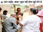 स्वास्थ्य विभाग की टीम ने काफी समझाया, लेकिन नहीं माने लोग, घर-घर जाकर जागरूक किया तो मात्र 6 ने लिया टीका|बक्सर,Buxar - Dainik Bhaskar