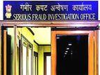 सीरियस फ्रॉड इन्वेस्टिगेशन ऑफिस ने कंसल्टेंट समेत विभिन्न पदों पर भर्ती के लिए मांगे आवेदन, 19 जून तक करें अप्लाई|करिअर,Career - Dainik Bhaskar