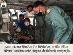 किसी भी मौसम में गंभीर मरीज को अस्पताल पहुंचाया जा सकेगा, इमरजेंसी के लिए वेंटिलेटर और ऑक्सीजन सपोर्ट भी देश,National - Dainik Bhaskar