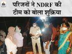 गंगा नदी में मछली मारने निकले मछुआरों की नाव पीपा पुल से टकराकर पलटी, NDRF की टीम ने किया रेस्क्यू|बिहार,Bihar - Dainik Bhaskar