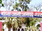 पड़ोसी युवक कई दिन से भैंस से कर रहा था दुष्कर्म, मालिक की FIR के बाद आरोपी गिरफ्तार...पुलिस ने 5 लोगों को चश्मदीद गवाह बनाया मेरठ,Meerut - Dainik Bhaskar