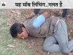 पशु ले जा रहे लोग गिड़गिड़ाते हुए कहते रहे- चोरी नहीं की, हम गरीब आदमी हैं; फिर भी बेरहमी से पीट-पीटकर कर दी एक की हत्या|छत्तीसगढ़,Chhattisgarh - Dainik Bhaskar