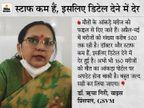 कानपुर के हैलट अस्पताल का मामला; स्वास्थ्य विभाग ने कहा- 500 मौतें हुईं, हैलट के पोर्टल पर महज 340 दर्ज कानपुर,Kanpur - Dainik Bhaskar