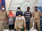 क्राइम ब्रांच का सिपाही बताकर की थी लूटपाट, पूर्व IPS की शिकायत पर सक्रिय हुई पुलिस; तीनों आरोपी दबोचे गए|वाराणसी,Varanasi - Dainik Bhaskar