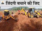 दो मजदूरों के शव बरामद, एक अन्य को निकालने के लिए रेक्स्यू जारी; तीन श्रमिकों ने जैसे-तैसे खुद बचाई जान|छत्तीसगढ़,Chhattisgarh - Dainik Bhaskar