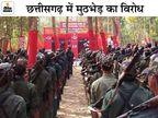 बोले- 9 ग्रामीण किए लापता, बस्तर संभाग से हटें पुलिस कैंप; सर्व आदिवासी समाज ने भी उठाए सवाल, कहा- नामजद FIR दर्ज हो|छत्तीसगढ़,Chhattisgarh - Dainik Bhaskar