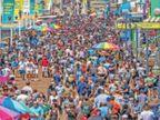 अमेरिका में टीकाकरण के बाद उत्साह, चार करोड़ लोग घूमने निकले; मास्क जरूरी नहीं|विदेश,International - Dainik Bhaskar