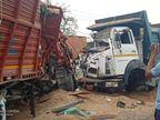 हरदा में डंपर-मिनी ट्रक की आमने-सामने टक्कर में दोनों ड्राइवर की मौके पर मौत; केला लेकर जा रहा था मिनी ट्रक|हरदा,Harda - Dainik Bhaskar
