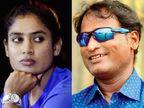 महिला टीम की कप्तान ने कहा- 21 साल से खेल रही हूं, जानती हूं कि निजी मसले को तूल देने का मतलब नहीं|क्रिकेट,Cricket - Dainik Bhaskar
