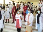 इंदौर समेत प्रदेश के सभी मेडिकल कॉलेजों के जूनियर डॉक्टर 6 सूत्रीय मांगों को लेकर काम बंद हड़ताल|इंदौर,Indore - Dainik Bhaskar