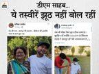 उत्तर प्रदेश के गेस्ट हाउस में कुलदीप यादव के लिए स्पेशल वैक्सीनेशन ड्राइव; विवाद बढ़ा तो प्रशासन ने झूठी जांच रिपोर्ट लगा दी कानपुर,Kanpur - Dainik Bhaskar