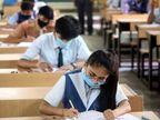 महाराष्ट्र में 10वीं के बाद 12वीं बोर्ड की परीक्षा भी रद्द, 16 लाख छात्र होंगे प्रभावित; पहले मई के अंत तक टाली गई थी परीक्षा महाराष्ट्र,Maharashtra - Dainik Bhaskar