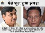 कांग्रेस प्रदेशाध्यक्ष गोविंद सिंह डोटासरा और मंत्री शांति धारीवाल ने एक दूसरे को खूब खरी-खोटी सुनाई, देख लेने तक की धमकी दी जयपुर,Jaipur - Dainik Bhaskar