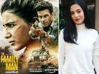 'द फैमिली मैन 2' की स्ट्रीमिंग आज से, मुरुगादास बना रहे साउथ की सबसे बड़ी मल्टीस्टारर और डिलीवरी के 6 महीने बाद काम पर लौटीं अमृता|बॉलीवुड,Bollywood - Dainik Bhaskar