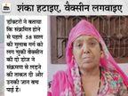 58 की उम्र में CT स्कोर 23 और फेफड़ों में 90% संक्रमण फैला, फिर भी 3 दिन में दी कोरोना को मात नागौर,Nagaur - Dainik Bhaskar