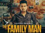 एक्शन, सस्पेंस और एडवेंचर से भरी 'द फैमिली मैन 2', समाज की संरचना और व्यवस्था पर तीखे सवाल भी करती है|टीवी,TV - Dainik Bhaskar