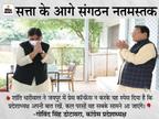 धारीवाल के प्रदेशाध्यक्ष का आदेश नहीं मानने के सवाल पर बोले डोटासरा- कांग्रेस में सीनियर लोग प्रोटोकॉल का ज्यादा ही पालन करते हैं, कैबिनेट बैठक में यही फॉलो हुआ जयपुर,Jaipur - Dainik Bhaskar