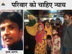 कानपुर में दबंगों ने युवक को बेरहमी से पीटा, फिर चौराहे पर कार से कुचलकर मार डाला|कानपुर,Kanpur - Dainik Bhaskar