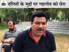 वेदप्रकाश सोलंकी ने कहा- दलित मंत्रियों को किसी कमेटी में शामिल नहीं करना समाज का अपमान, क्या गहलोत सरकार की नजर में वे कम योग्य हैं?|जयपुर,Jaipur - Dainik Bhaskar