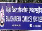 आर्थिक संकट से जूझ रहे व्यवसायियों ने की मदद की मांग, बैंकों से ब्याज की किस्तों के भुगतान में राहत दिलाएं|बिहार,Bihar - Dainik Bhaskar