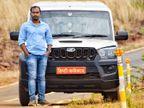 दंतेवाड़ा के डिप्टी कलेक्टर सहित 3 की हालत गंभीर; एक घंटे गाड़ी में फंसकर तड़पते रहे सभी; ग्रामीणों ने पुलिस की मदद से रायपुर पहुंचाया|छत्तीसगढ़,Chhattisgarh - Dainik Bhaskar