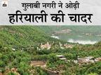 50 दिन में जयगढ़, नाहरगढ़ और जलमहल खिल उठे, भास्कर की नजर से आप भी देखिए पिंक सिटी को|जयपुर,Jaipur - Dainik Bhaskar