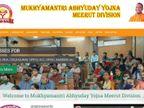 मेरठ मंडल के स्टूडेंट्स को अभ्युदय योजना के तहत मिलेगी डिजिटल लाइब्रेरी की सुविधा|मेरठ,Meerut - Dainik Bhaskar