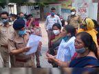 डॉक्टरों को क्लीन चिट देने पर सपा नेत्री ने CMO को भेजा नोटिस, जवाब न देने पर विधिक कार्रवाई की चेतावनी|प्रयागराज,Prayagraj - Dainik Bhaskar
