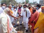 ऊर्जा मंत्री श्रीकांत शर्मा ने लगाया पौधा, कहा- कृष्ण की भूमि से हुई है शुरुआत, रोपे जाएंगे 31 लाख पौधे|मथुरा,Mathura - Dainik Bhaskar