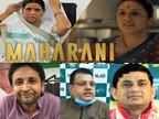 JDU ने कहा- कितना भी इमेज बिल्डिंग करवा ले राबड़ी शासनकाल काला अध्याय ही कहा जाएगा, RJD बोली- उन्होंने जो लकीर खींची, वह पढ़ा-लिखा CM भी नहीं कर पा रहा|बिहार,Bihar - Dainik Bhaskar