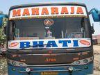 चूरू से रोहट के बीच 25 थानों की नाकाबंदी, फिर भी 75 यात्रियों से भरी 53 सीटर बस पाली पहुंच गई; जबकि लॉकडाउन में बंद है परिवहन पाली,Pali - Dainik Bhaskar