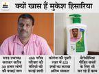 कोरोना में मदद के लिए डेटॉल ने दिया ऑवर प्रोटेक्टर का सम्मान, सोशल वर्क के लिए अमिताभ बच्चन भी कर चुके हैं तारीफ बिहार,Bihar - Dainik Bhaskar