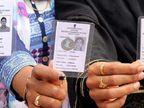जालंधर में नए वोटर कार्ड बनने शुरू, 4 जुलाई तक ऑनलाइन कर सकते हैं आवेदन जालंधर,Jalandhar - Dainik Bhaskar