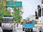 तीन राज्यों से रोज 14.27 रुपए करोड़ के ईंधन की तस्करी, पेट्रोल के दाम 100 रुपए प्रति लीटर के पार होने के बाद पड़ोसी राज्यों से तस्करी बढ़ी|देश,National - Dainik Bhaskar