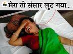 नदी में ब्लास्टिंग के बाद उड़े पत्थर घर की चद्दर चीरकर खाना खा रहीं दो बहनों पर गिरे; 12 साल की छोटी बहन की मौत, बड़ी घायल|खंडवा,Khandwa - Dainik Bhaskar