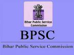 BPSC 64वीं संयुक्त परीक्षा का फाइनल रिजल्ट जारी, ओम प्रकाश गुप्ता टॉपर|बिहार,Bihar - Dainik Bhaskar