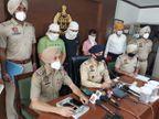 कोरोनावायरस और ब्लैक फंगस में इस्तेमाल किएजाने वाले इंजेक्शनकी सप्लाई करने के नाम पर ठगी करने वाले तीन युवक मोहाली पुलिस ने पकड़े|चंडीगढ़,Chandigarh - Dainik Bhaskar
