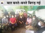 चिकित्सा शिक्षा मंत्री विश्वास सारंग से मिले जूनियर डॉक्टर, मंत्री बोले- जूडा की बात पहले मान ली है, जूडा ने कहा- आदेश दिया नहीं, हड़ताल जारी रहेगी|भोपाल,Bhopal - Dainik Bhaskar