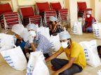 नारायण गरीब परिवार राशन योजना में 120 जरुरतमंद परिवारों तक पहुंचा राशन किट, अब तक 30 हजार लोगों तक पहुंचें|जयपुर,Jaipur - Dainik Bhaskar