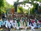 अयोध्या में BKU ने किया प्रदर्शन; बिल की जलाई कॉपी, सरकार के खिलाफ नारे लगाए|लखनऊ,Lucknow - Dainik Bhaskar