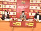 मेट्रो स्टेशनों पर खुलेंगे डिजिटल बैंकिंग ब्रांच, PNB के एमडी ने कहा- महामारी की वजह से ग्राहकों तक नहीं पहुंच पायी प्लानिंग लखनऊ,Lucknow - Dainik Bhaskar