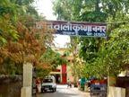 टप्पेबाज नहीं मिला तो उसकी बेटी और 8 साल के बच्चे को थाने ले गई पुलिस, पूर्व IPS अमिताभ ठाकुर ने छुड़वाया लखनऊ,Lucknow - Dainik Bhaskar