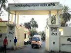 महिलाओं के विशेष वैक्सीनेशन सत्र की शुरुआत, सामान्य मरीज दोपहर 2 बजे तक देखे जाएंगे...12 बजे तक पर्चे बनेंगे|झांसी,Jhansi - Dainik Bhaskar