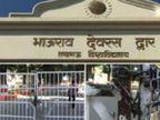 मिशन नेट-जेआरएफ की तैयारी पर मंथन, अभ्यथिर्यों को मिली गाइडेंस; सड़क उत्पीड़न के खिलाफ जागरुकता कार्यक्रम आयोजित|लखनऊ,Lucknow - Dainik Bhaskar